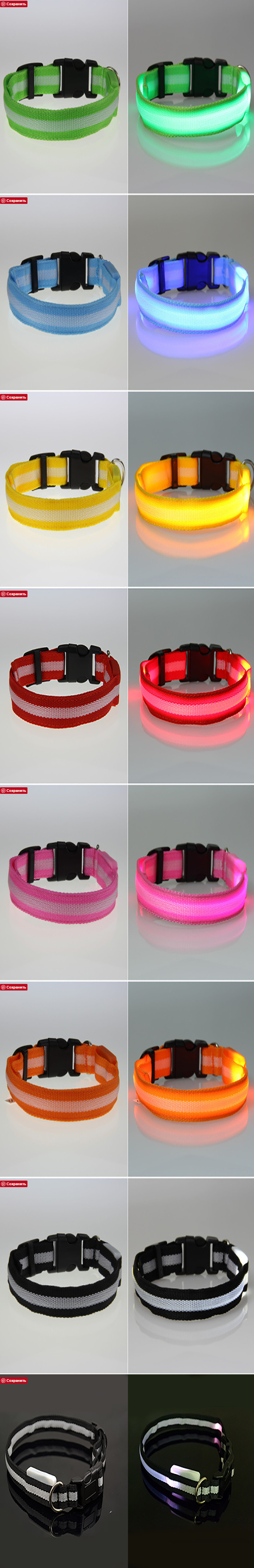 Glow LED Dog Pet Flashing Light